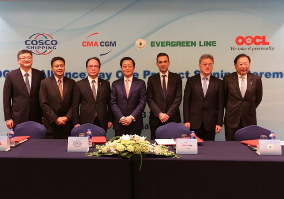 OCEAN Alliance Sets Out Network